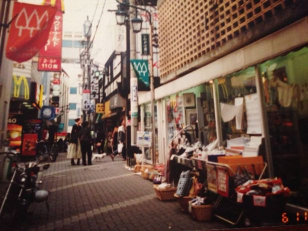 Jiyugaoka, the first city we lived in Tokyo