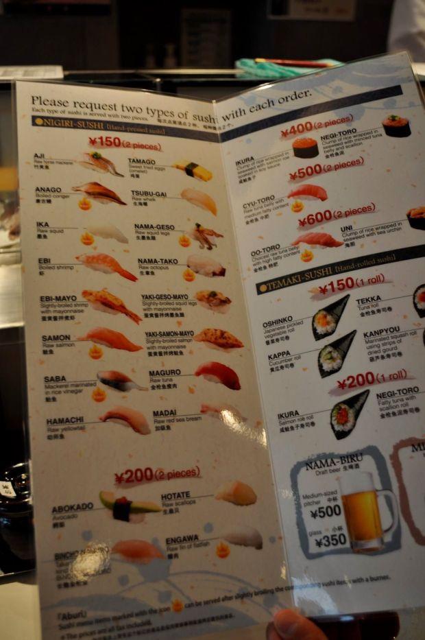 standing sushi2
